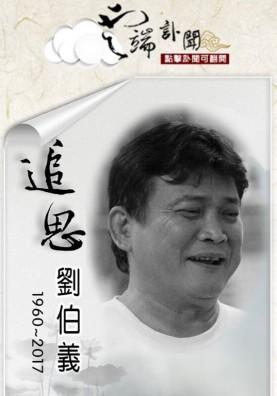 Liu Bo 2 (2)