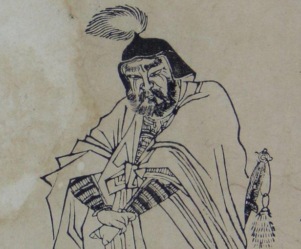 Song Jiang